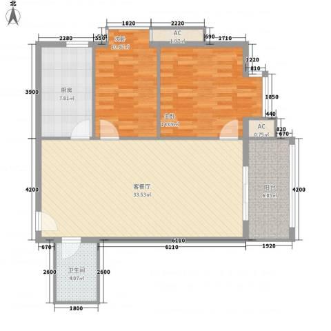 南方星座2室1厅1卫1厨92.00㎡户型图
