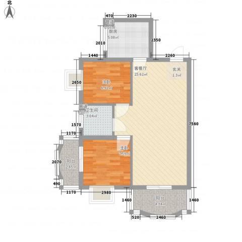 新浪屿花园2室1厅1卫1厨55.48㎡户型图