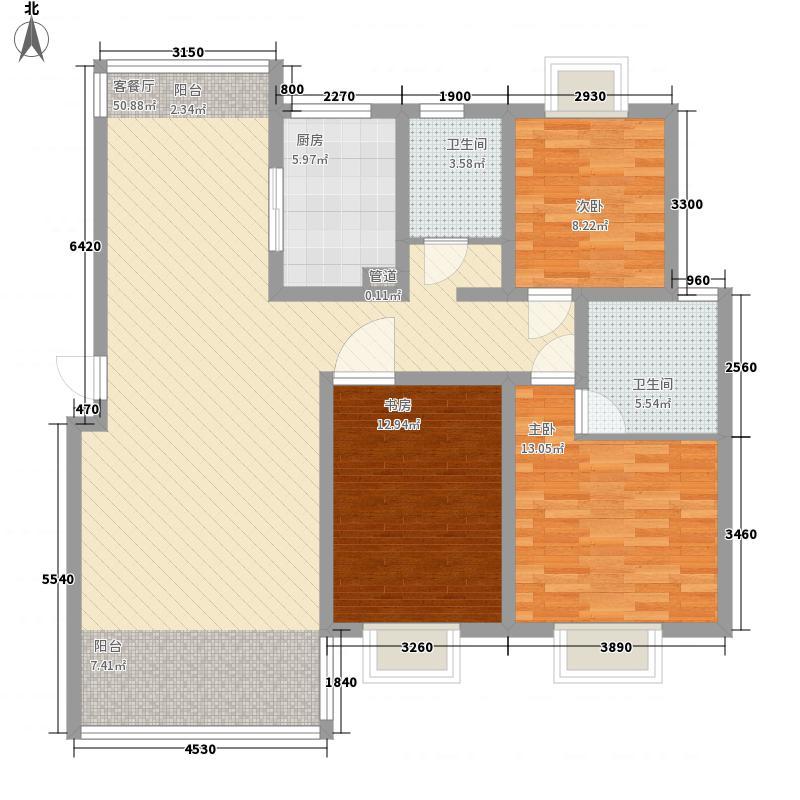 华府龙苑133.41㎡1#C2型户型3室2厅2卫1厨