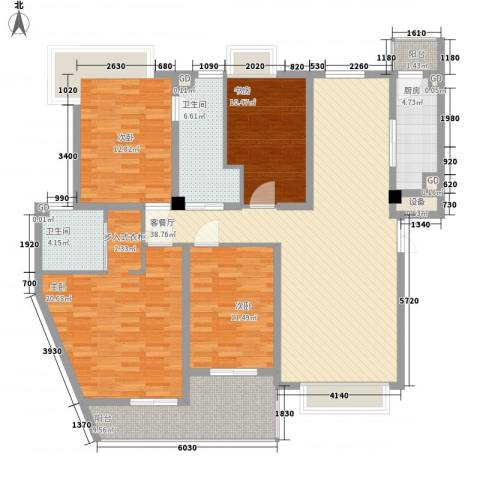 泰禾红树林4室1厅2卫1厨174.00㎡户型图