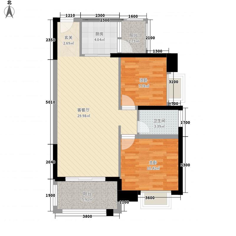 东旭华庭85.78㎡B4户型2室2厅1卫1厨