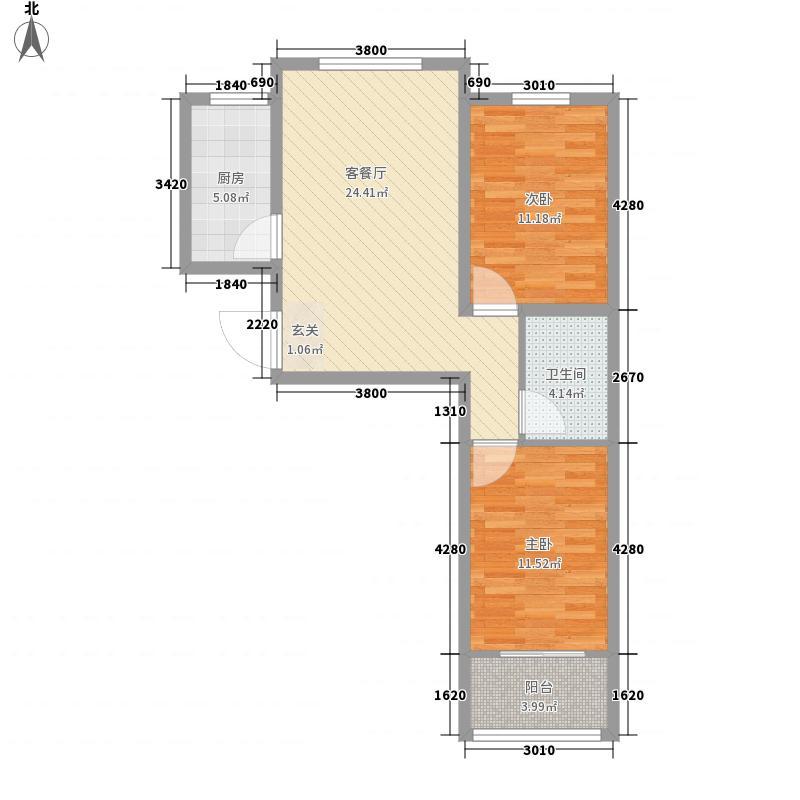佐佑城86.30㎡1#F户型2室2厅1卫1厨