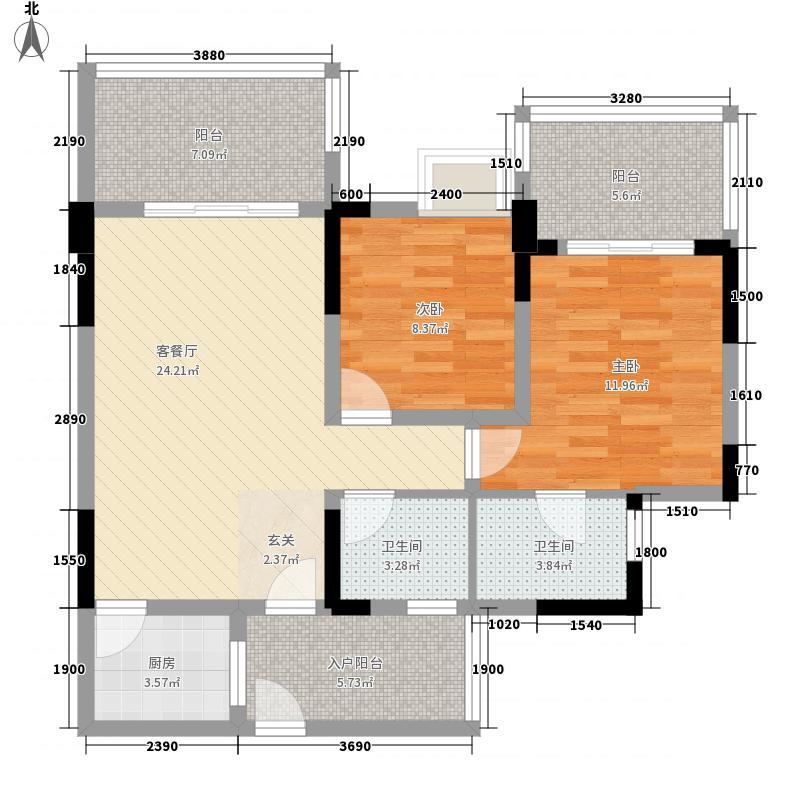 半山枫景B5型户型2室2厅2卫1厨