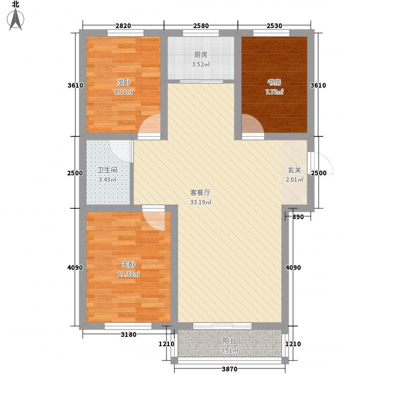 西岸国际103.12㎡西岸国际户型图F户型3室2厅1卫1厨户型3室2厅1卫1厨
