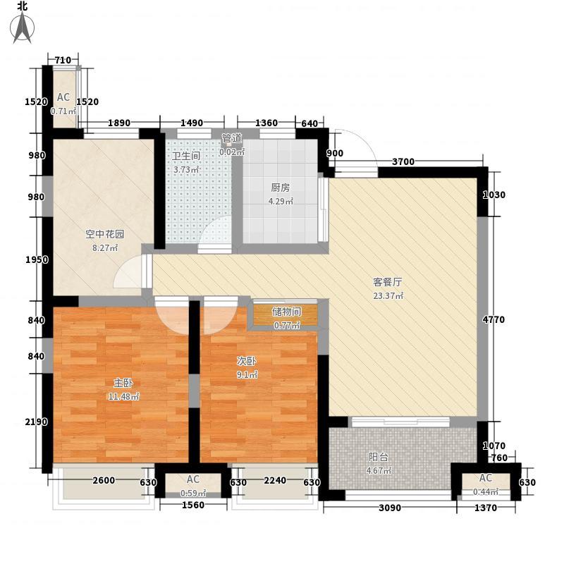 徽盐世纪广场88.00㎡一期A2户型2室2厅1卫1厨