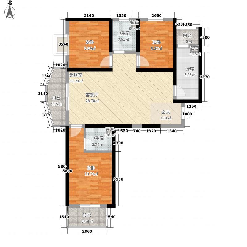 莱茵香榭119.33㎡莱茵香榭户型图4#楼A户型3室2厅1卫户型3室2厅1卫