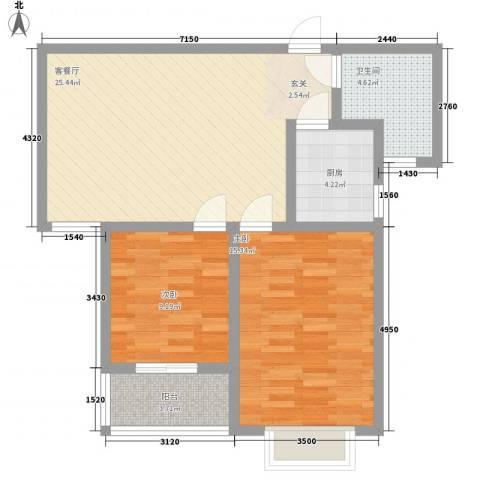 广星源2室1厅1卫1厨62.52㎡户型图