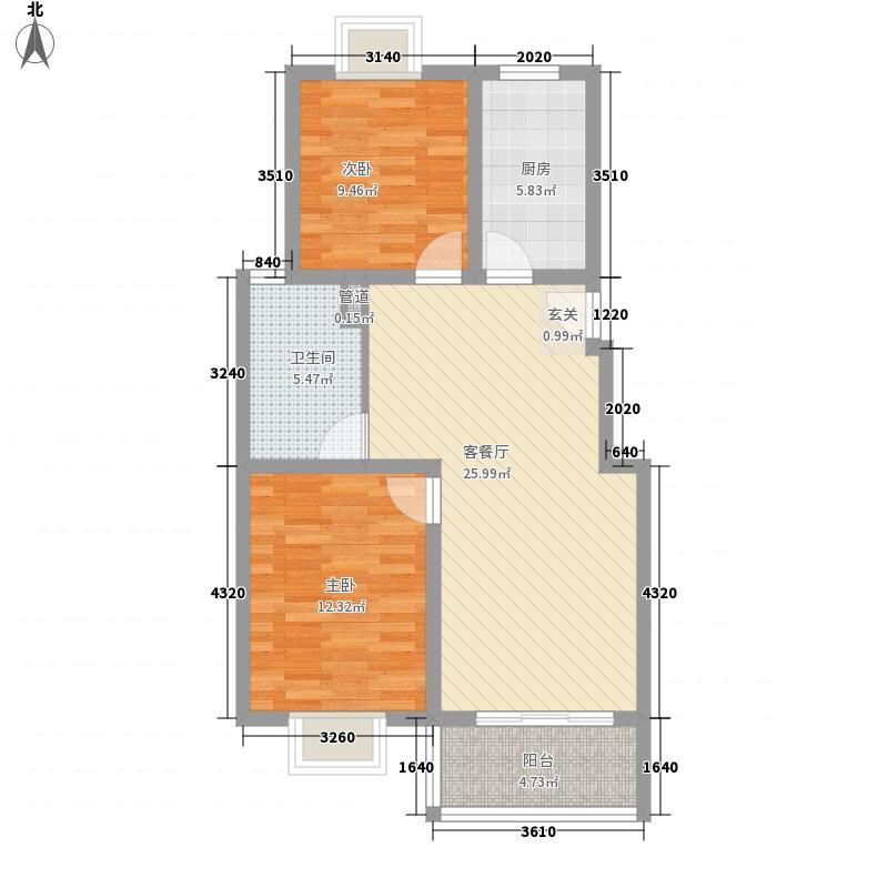 惠麓苑92.00㎡2室户型2室2厅1卫1厨