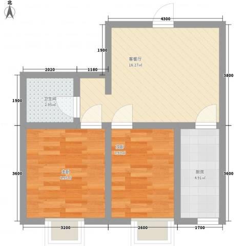 沈阳月星国际城2室1厅1卫1厨68.00㎡户型图