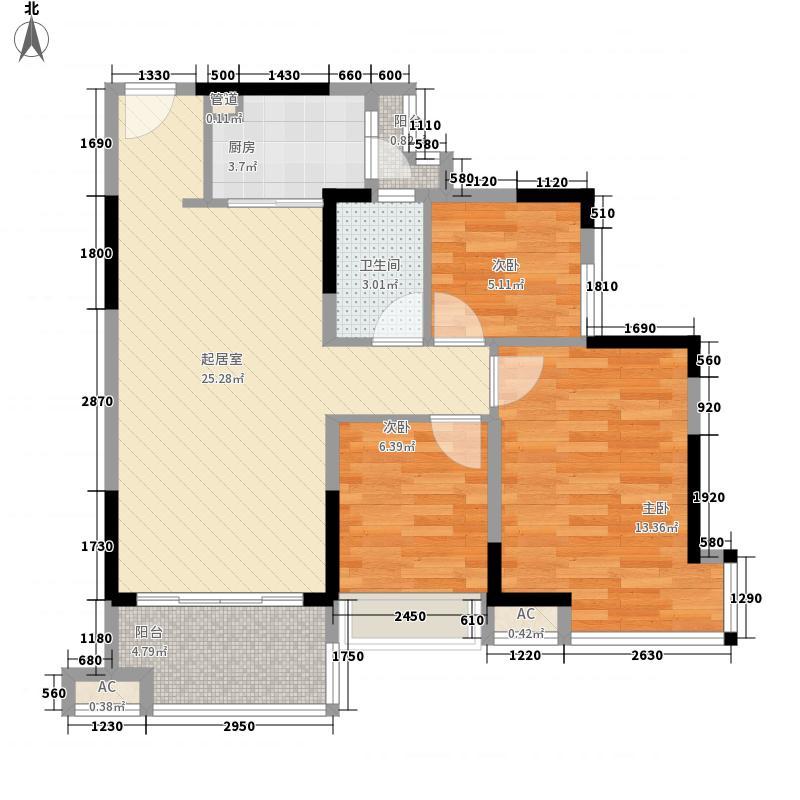 中海康城国际88.57㎡中海康城国际户型图9栋、11栋标准层E、F户型3室2厅1卫户型3室2厅1卫