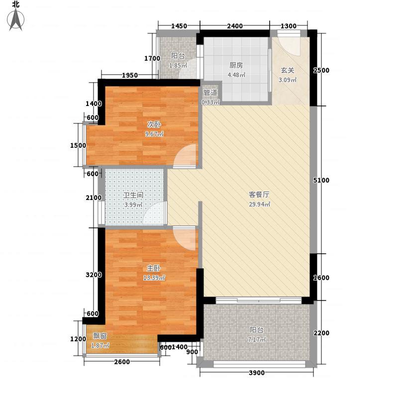 恒宇・海岸华府86.00㎡二期6栋A/02、03户型2室2厅1卫1厨