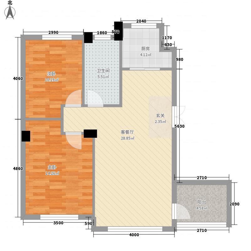 伊景华园伊景华园户型图2室户型图2室2厅1卫1厨户型2室2厅1卫1厨