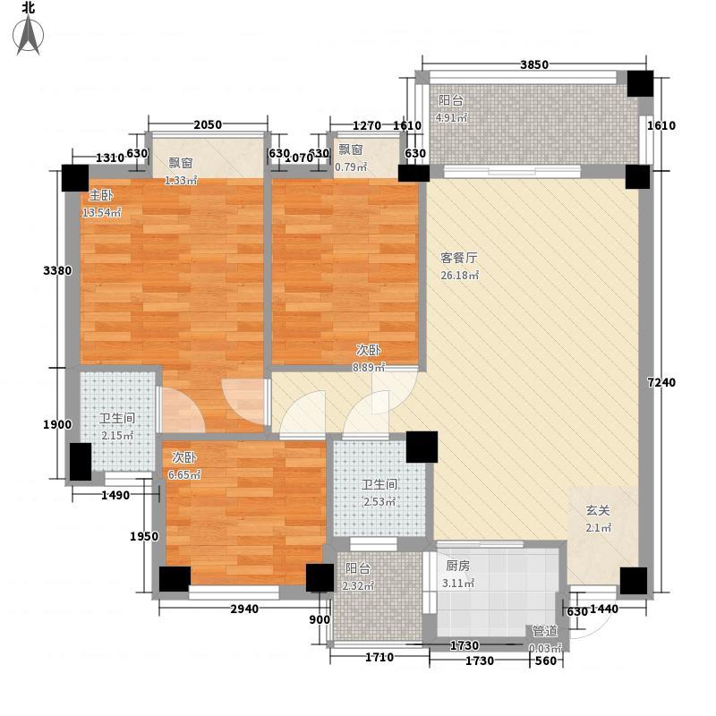 西堤国际花园88.00㎡户型3室2厅2卫