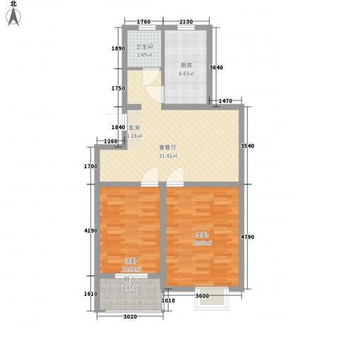 金陵王榭2室1厅1卫1厨76.00㎡户型图