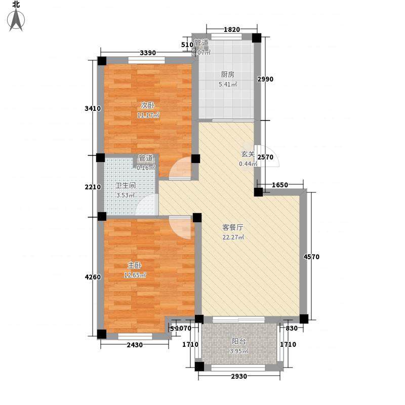 山语绿城85.00㎡A4户型2室2厅1卫1厨