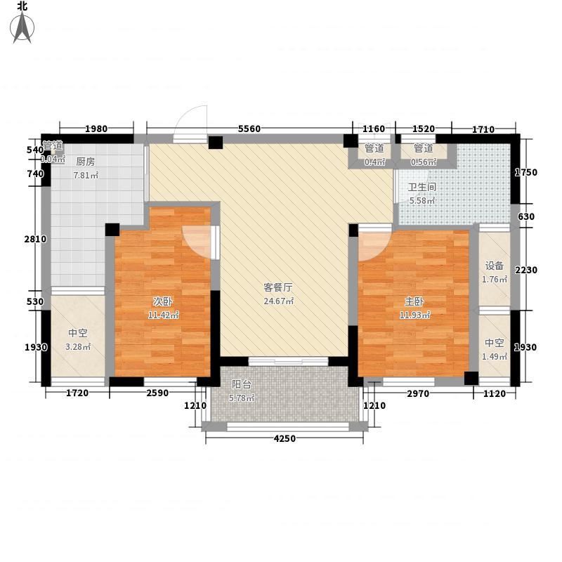 中基理想城11.00㎡A2/C2标准层户型2室2厅1卫1厨