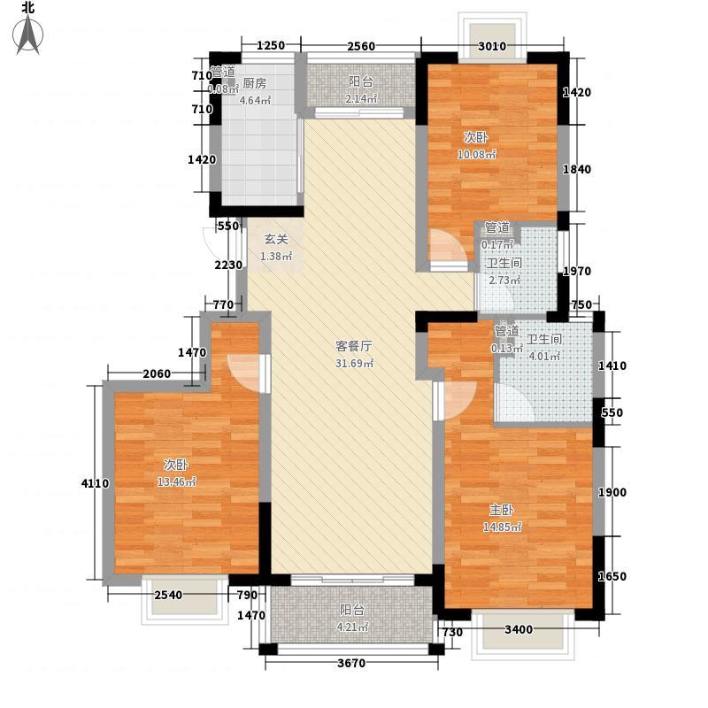 中房・御景翰苑126.83㎡A01户型3室2厅1卫1厨