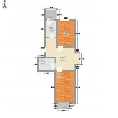 浑河国际城2室1厅1卫1厨70.00㎡户型图