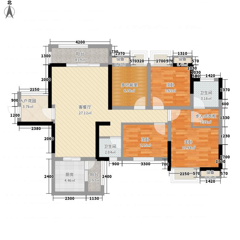 尚善御景136.23㎡B1户型4室2厅2卫1厨