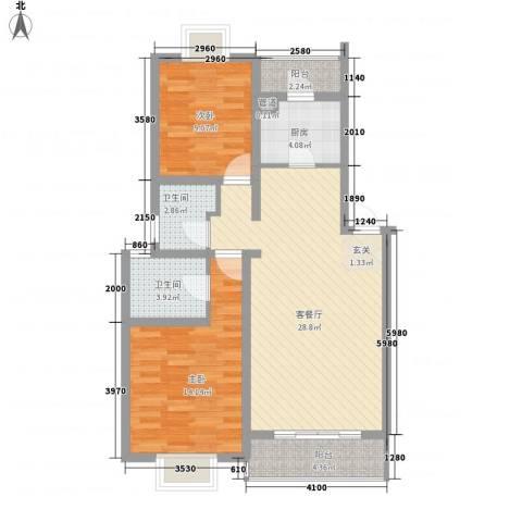 铁路二村2室1厅2卫1厨69.58㎡户型图