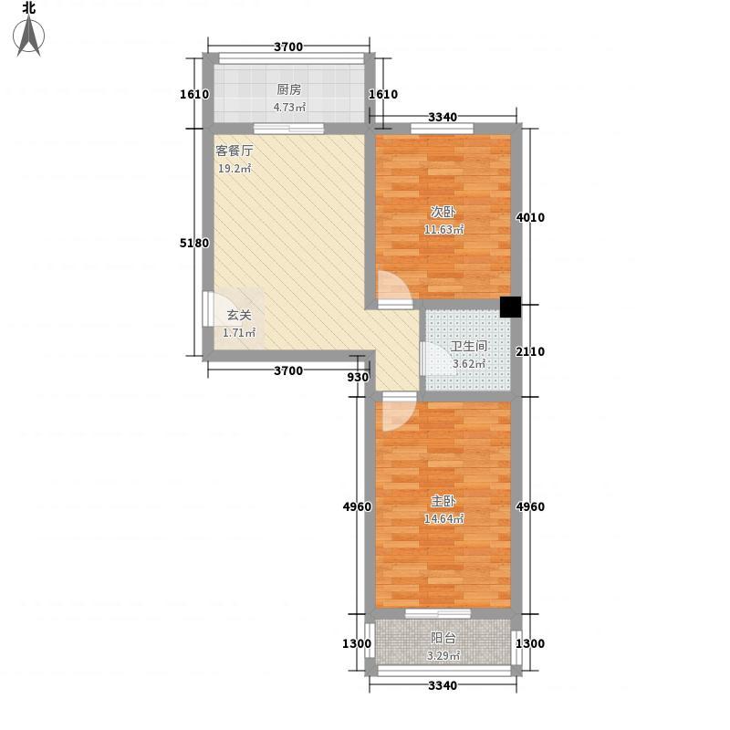朝阳佳苑75.34㎡A户型2室1厅1卫1厨