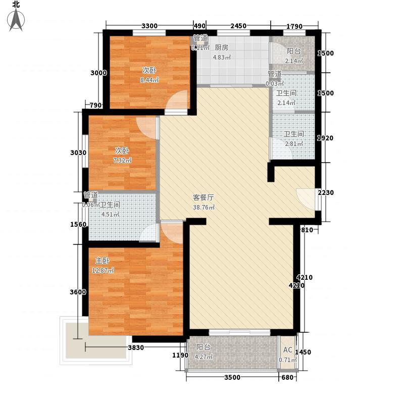 假日花城136.81㎡C1户型3室2厅2卫1厨
