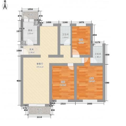 铁路二村3室1厅2卫1厨71.00㎡户型图