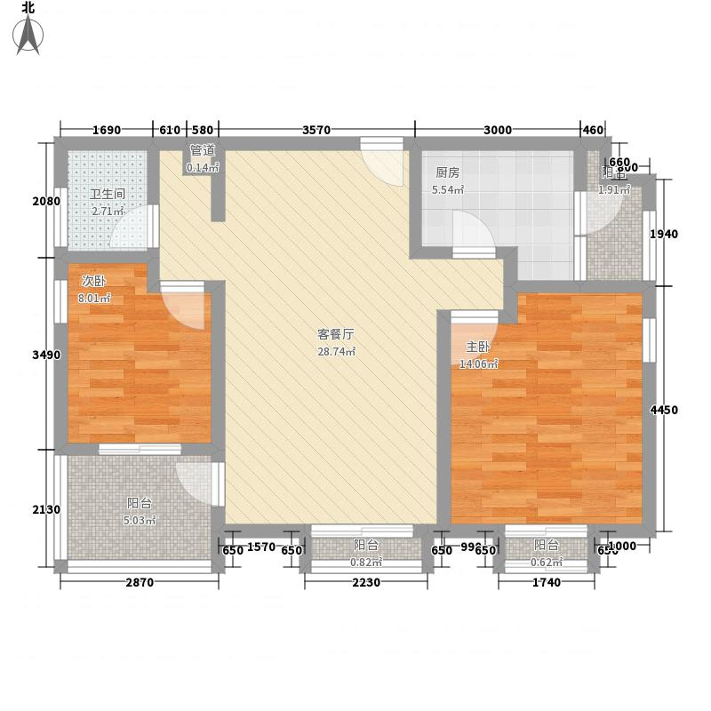 罗马阳光城86.00㎡GB2户型2室2厅1卫1厨