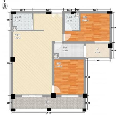 国芳世贸花园2室1厅2卫1厨97.00㎡户型图