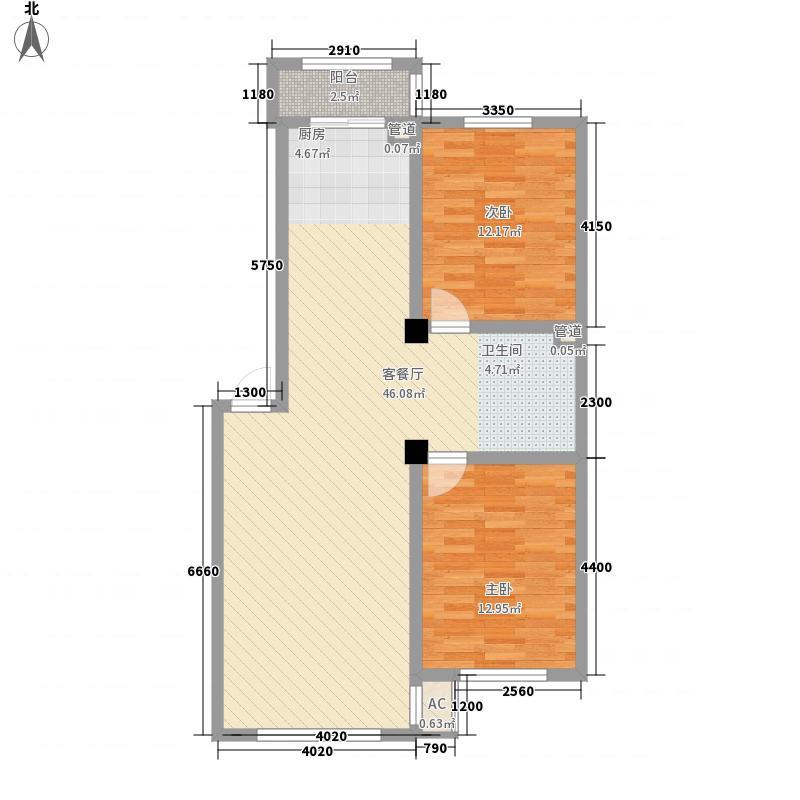 丰和西郡92.75㎡丰和西郡户型图二期6#A户型图2室2厅1卫1厨户型2室2厅1卫1厨
