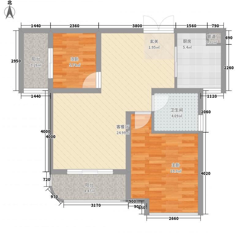 幸福天地户型图A2户型 2室2厅1卫1厨