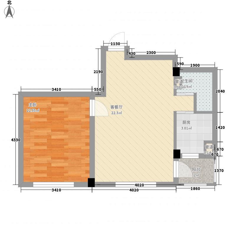 夏威夷花园61.00㎡夏威夷花园户型图1室2厅1卫1厨户型10室