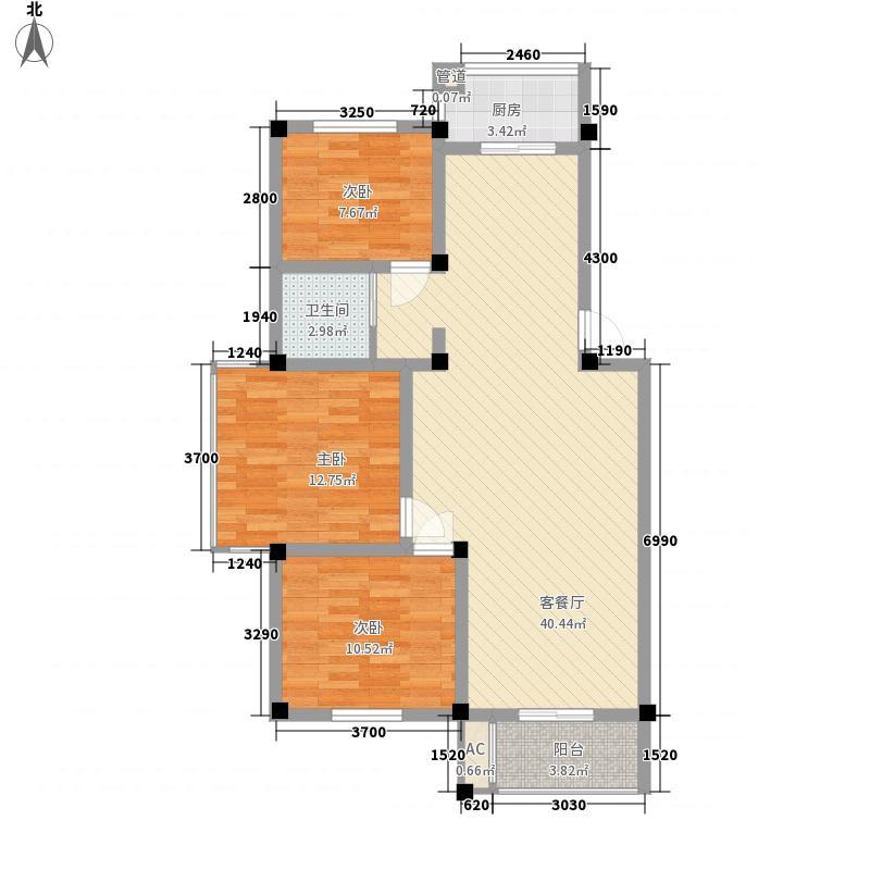 姑孰新城117.83㎡一期1号楼17户型3室2厅1卫1厨