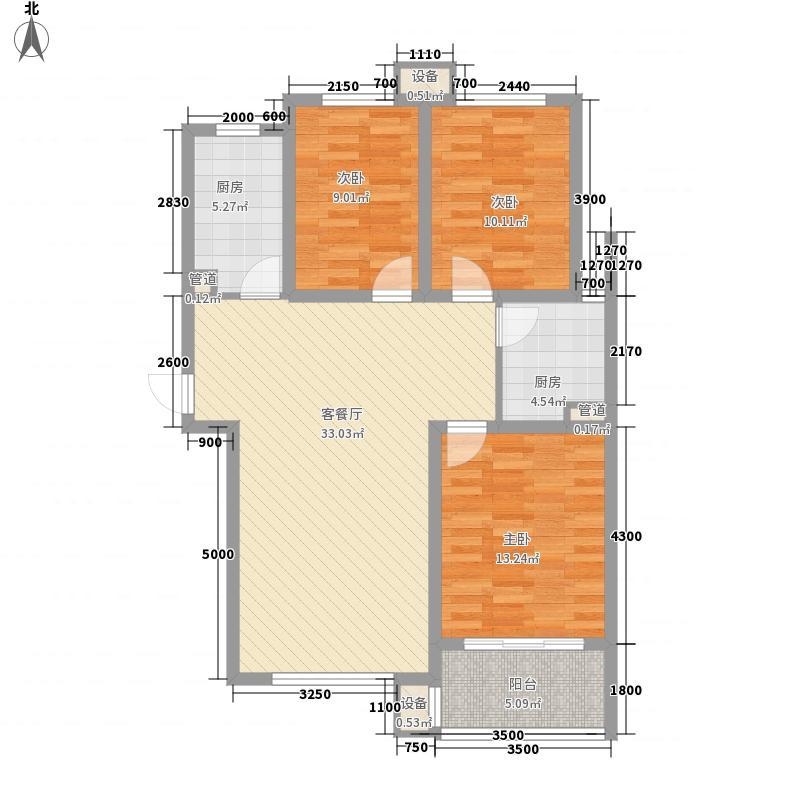 佰瑞廷11.23㎡12号楼C户型3室2厅1卫1厨