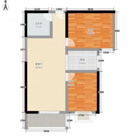 百花御景名都2室1厅1卫1厨92.00㎡户型图