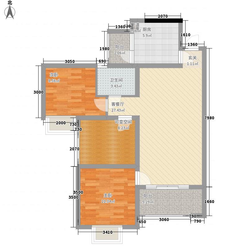 龙城87.00㎡二期3/6栋C2户型2室2厅1卫1厨