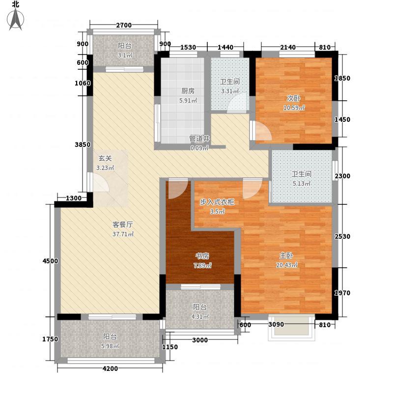 国信金邸世家125.00㎡C户型3室2厅2卫1厨