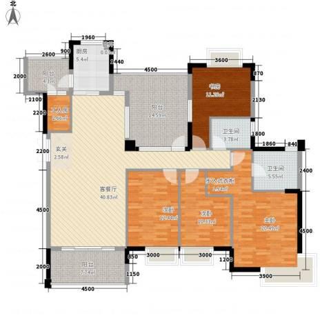 鲁能星城一街区4室1厅2卫1厨157.00㎡户型图