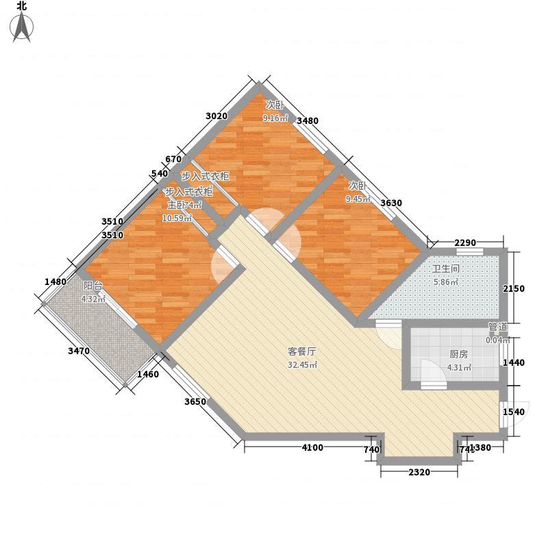 珠江荣景113.64㎡户型3室2厅1卫