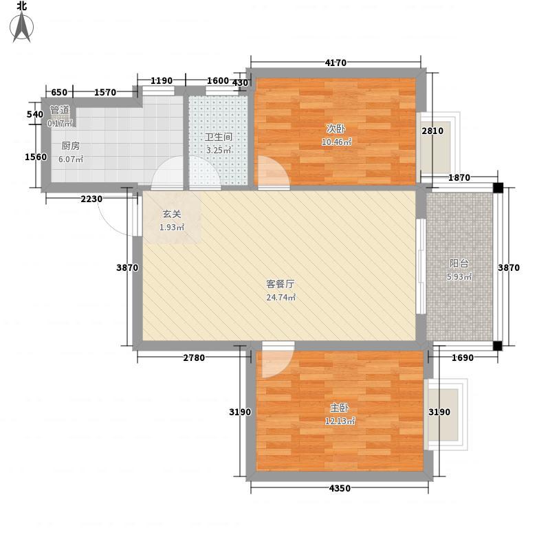 太微花园G户型2室2厅1卫1厨