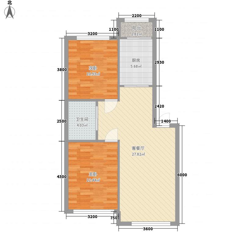 新绣苑2083881_083312637000_2户型2室2厅1卫1厨