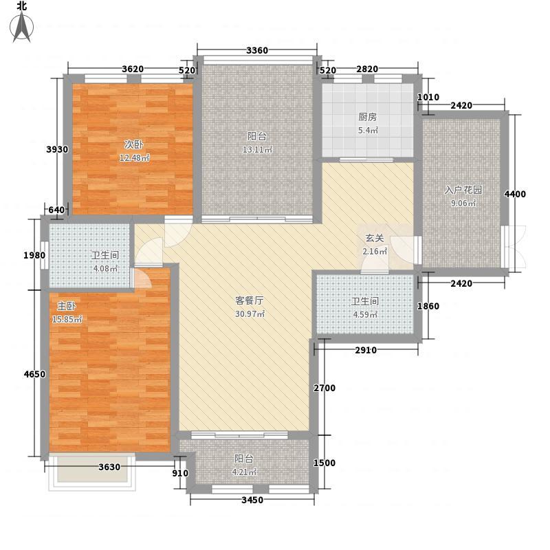 新星美地124.00㎡一期B6户型2室2厅1卫1厨