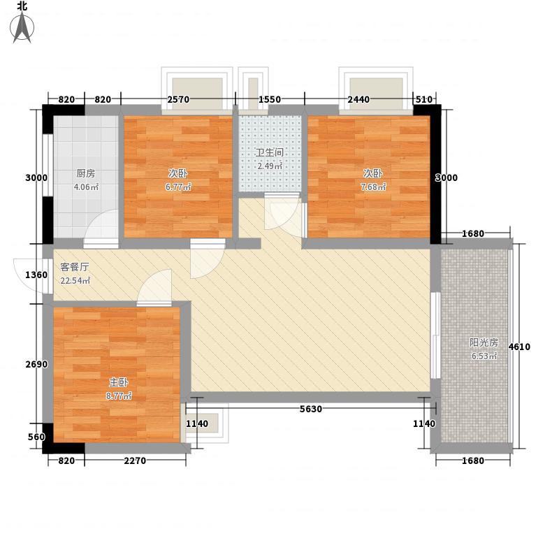 航利CC85.60㎡一期一批次A15栋标准层A13户型3室2厅1卫1厨