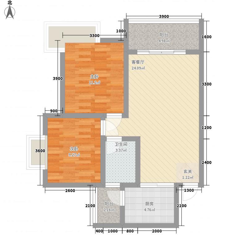 汇泽・蓝海湾81.88㎡A-1户型2室2厅1卫1厨