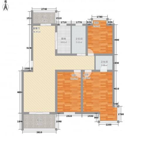 汉府雅园3室1厅2卫1厨141.00㎡户型图