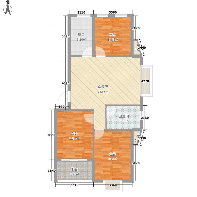 金地花园114.00㎡多层D2户型3室2厅1卫1厨