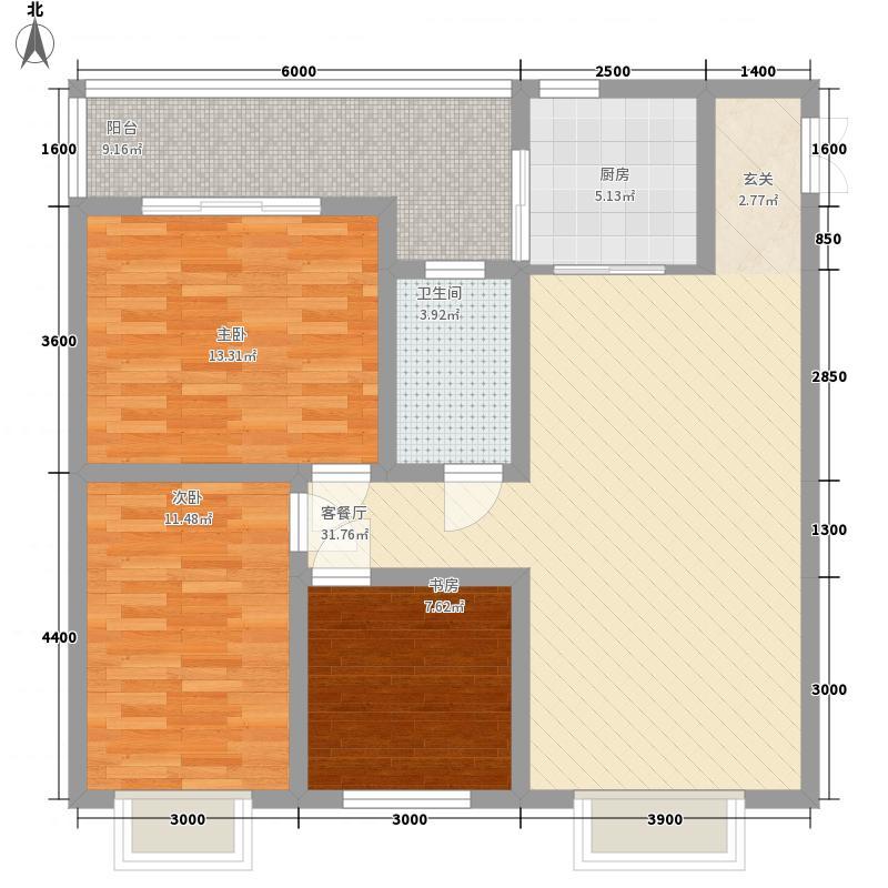 汇泽・蓝海湾1.40㎡B-1户型3室2厅1卫1厨