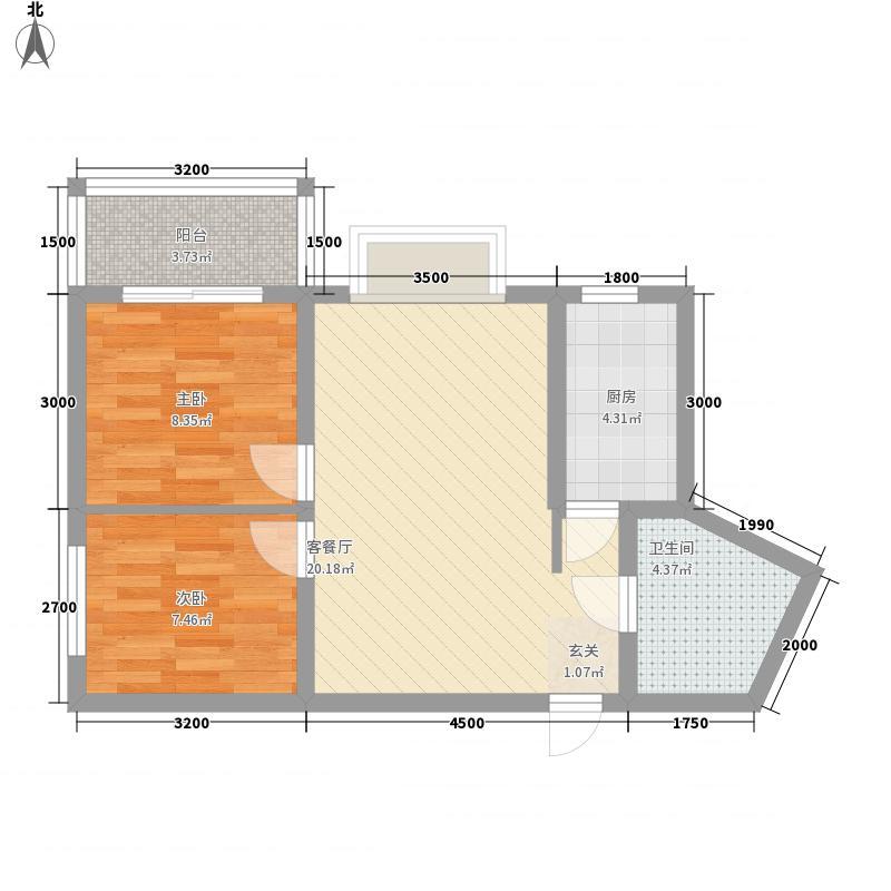 汇泽・蓝海湾67.46㎡A-2户型2室2厅1卫1厨