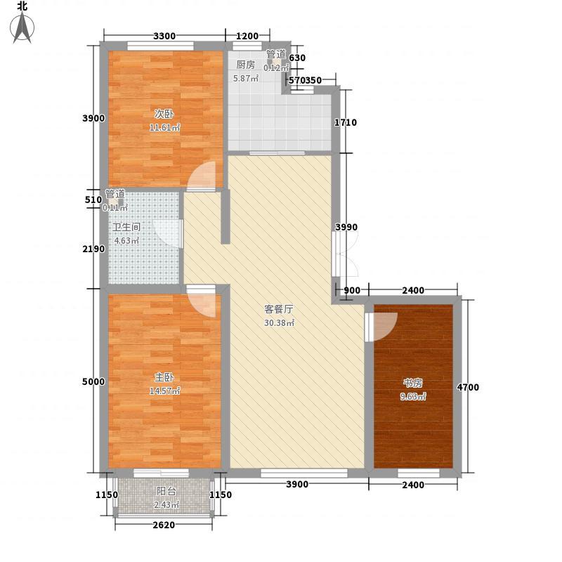 嘉宝华庭110.54㎡嘉宝华庭户型图3室2厅1卫1厨户型10室