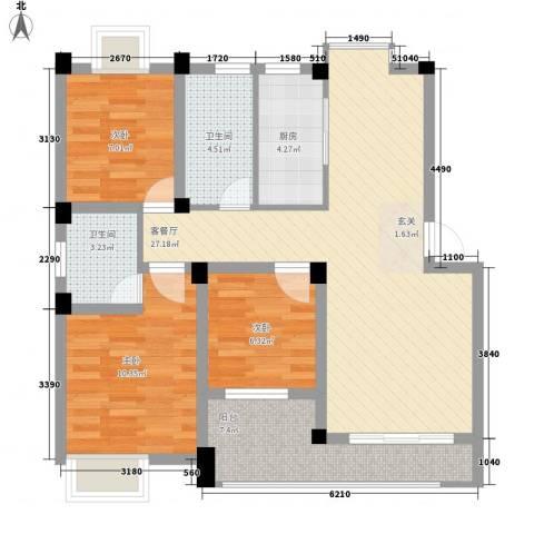 骏和天城3室1厅2卫1厨103.00㎡户型图